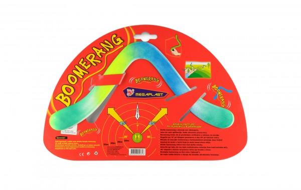 Boomerang 2 K