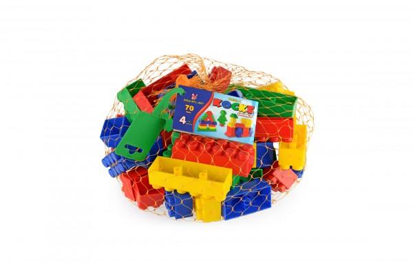 Mega cube S – net 70